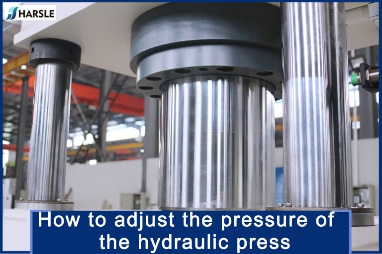 How to adjust the pressure of the hydraulic press